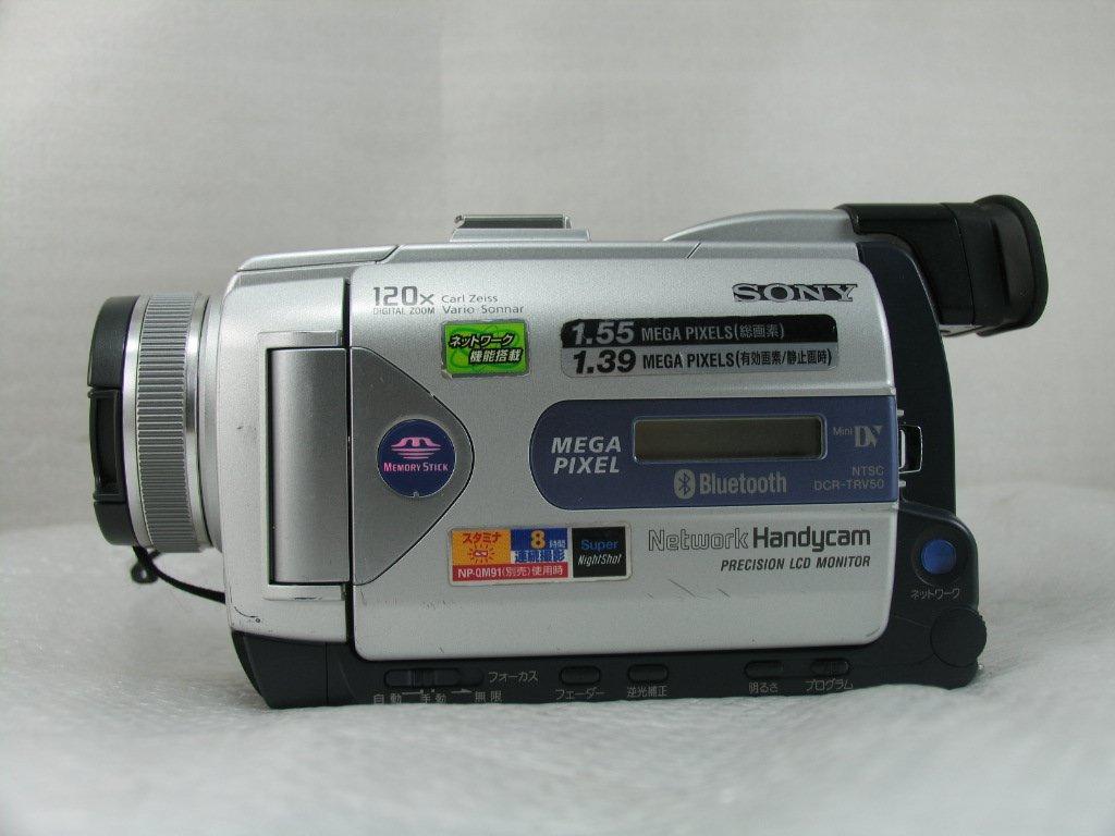 Mdv 60 for Mini lecteur dvd de salon