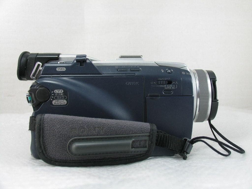 Une autre camera sony mini dv for Mini lecteur dvd de salon